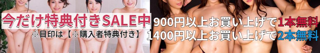 tanukichi7777
