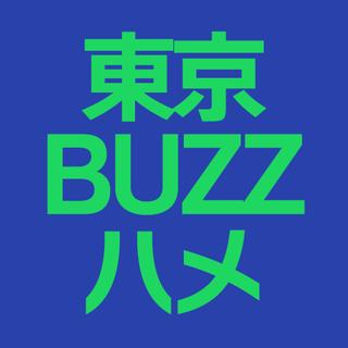 東京BUZZハメクション